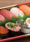 生寿司10貫(うに・いくら入) 1,047円(税込)