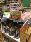 悪魔の肉鍋用スープ 279円(税込)