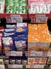 日本茶 中国茶 紅茶 割引セール 20%引
