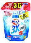 アタック3X 詰替え用 767円(税込)