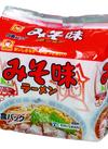 ラーメン5食パック 268円(税込)