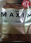 AGF  マキシムコーヒー  135g 430円(税込)