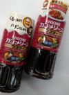 ウスターソース 106円(税込)