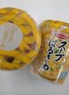 スープはるさめ かきたま 107円(税込)