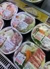 国内産若どり和風ちゃんこ鍋 537円(税込)
