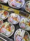 藻塩を使った海鮮塩ちゃんこ鍋 537円(税込)