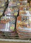 鍋焼きうどん 116円(税込)