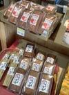 パンドケーキ まり姫・安納芋 540円(税込)