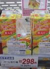 コーンクリーム ポタージュ 粒入り 321円(税込)