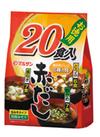 即席みそ汁三種の具(各種) 278円(税込)