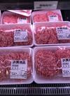 豚挽肉 103円(税込)