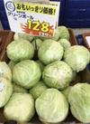 グリーンボール 139円(税込)