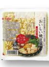 鉄板焼風両面焼きおいしい焼豆腐 106円(税込)