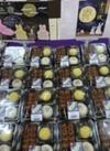 お月見団子 300円(税込)