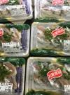 生あじ寿司 322円(税込)