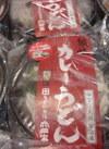 讃岐カレーうどん 861円(税込)