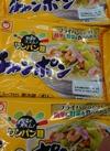 チャンポン 150円(税込)
