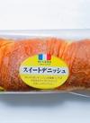 スィートデニッシュ 107円(税込)