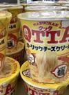 クッタ ガーリックチーズクリーム味 138円(税込)