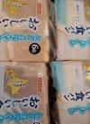 ミミまでやわらかおいしい食パン 127円(税込)