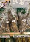 自然薯 432円(税込)