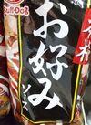 ブルドック ブルドックソース300g 3種 106円(税込)