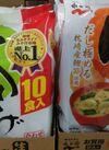 永谷園あさげ・ゆうげ 193円(税込)