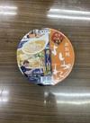 寿製麺よしかわ 煮干し白醤油ラーメン 213円(税込)