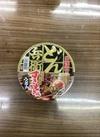 どん兵衛(すき焼き風うどん) 149円(税込)