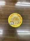 QTTAガーリックチーズクリーム味 138円(税込)