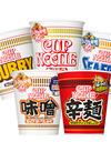 カップヌードル・カップヌードルカレー・味噌・辛麺・フードヌードル 各1個 139円(税込)