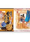 岩塚の黒豆せんべい10枚入り・味しらべ32枚入り 128円(税込)