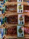 霧島湧水うなぎ長焼 1,706円(税込)