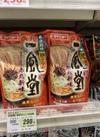 一風堂博多とんこつ赤丸新味 321円(税込)