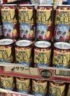 樽ハイ倶楽部 梅干しサワー 118円(税込)