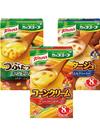 クノールカップスープ(コーンクリーム・ポタージュ・ツブコーン) 301円(税込)