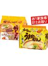 好きやねん・うまかっちゃん 279円(税込)