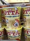 QTTA ガーリックチーズクリーム 138円(税込)