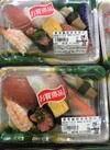 寿司盛り合わせ 322円(税込)
