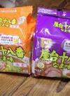 屋台十八番(みそ・醤油・煮干中華そば)5食入 279円(税込)