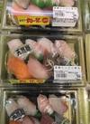 ブリたっぷり寿司 594円(税込)
