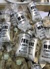 鮮粒広島かき(加熱用) 518円(税込)