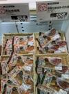 レトルト さば味噌煮・みぞれ煮 170円(税込)