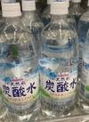 伊賀の天然水 83円(税込)