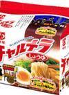 チャルメラ・鉄板焼きそば・宮崎辛麺 278円(税込)