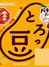 金のつぶパキッ!とたれとろっ豆 97円(税込)