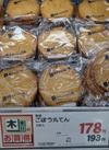 ごぼう天3枚入 193円(税込)