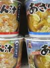 おいしいねとん汁 おいしいねあさり 73円(税込)