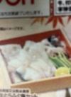 生とらふぐ鍋セット 3,218円(税込)