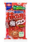 亀田の柿の種 濃厚梅ざらめ・柚子ざらめ 128円(税込)